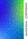 light blue  green vertical... | Shutterstock . vector #1100956643
