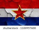 flag of socialist republic of... | Shutterstock . vector #1100957600