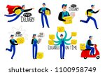 cartoon delivery courier. fast... | Shutterstock .eps vector #1100958749
