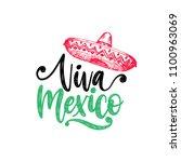 viva mexico  hand lettering.... | Shutterstock .eps vector #1100963069
