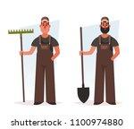 funny cartoon characters.... | Shutterstock .eps vector #1100974880