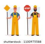 funny cartoon characters.... | Shutterstock .eps vector #1100975588