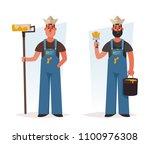 funny cartoon characters.... | Shutterstock .eps vector #1100976308