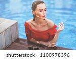 summer close up portrait of... | Shutterstock . vector #1100978396