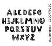 abstract black alphabet in... | Shutterstock .eps vector #1100979230