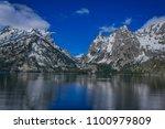 beautiful landscape view of... | Shutterstock . vector #1100979809