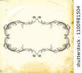 retro baroque decorations... | Shutterstock .eps vector #1100981504