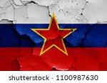 flag of socialist republic of... | Shutterstock . vector #1100987630