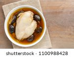 steamed chicken breast with soy ... | Shutterstock . vector #1100988428