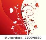 vector abstract autumn... | Shutterstock .eps vector #110098880