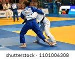 orenburg  russia   may 12 13... | Shutterstock . vector #1101006308