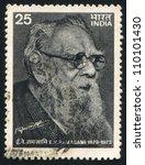 india   circa 1978  stamp...   Shutterstock . vector #110101430