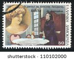 greece   circa 1987  stamp... | Shutterstock . vector #110102000