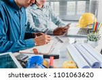 engineer teamwork. image of... | Shutterstock . vector #1101063620