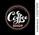 coffee shop. vector...   Shutterstock .eps vector #1101072050