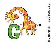 english letter g. giraffe.... | Shutterstock .eps vector #1101081266