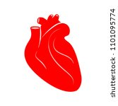 vector human heart illustration ... | Shutterstock .eps vector #1101095774