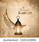gold vintage luminous lantern | Shutterstock .eps vector #1101122858
