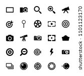focus icon. collection of 25... | Shutterstock .eps vector #1101123170
