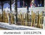 dali  yunnan  china   november...   Shutterstock . vector #1101129176
