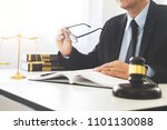 gavel and sound block of... | Shutterstock . vector #1101130088