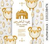 eid al adha background. islamic ...   Shutterstock .eps vector #1101138476