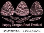 dragon boat festival greeting... | Shutterstock .eps vector #1101143648