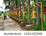 Many Bells Are Located At The...