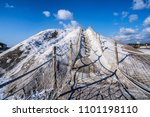 qigu cigu  salt mountain ... | Shutterstock . vector #1101198110