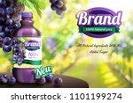 grape bottled juice on wooden...   Shutterstock .eps vector #1101199274