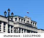 Russian Flag On The Parliament...
