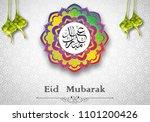 eid mubarak arabic calligraphy... | Shutterstock .eps vector #1101200426