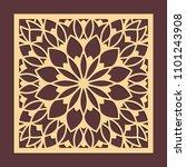 laser cutting panel. golden... | Shutterstock .eps vector #1101243908