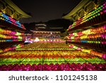 paper lanterns decorate... | Shutterstock . vector #1101245138