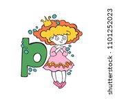 english letter p. princess.... | Shutterstock .eps vector #1101252023