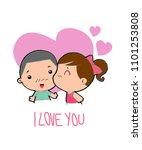 girl kissing boy i love you ... | Shutterstock .eps vector #1101253808