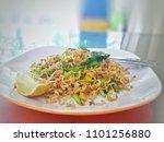 mama fried  thai fried mama ... | Shutterstock . vector #1101256880