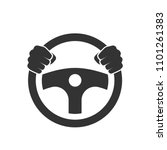 Hands Behind Wheel Icon....
