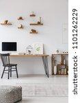 patterned pouf in minimal... | Shutterstock . vector #1101262229