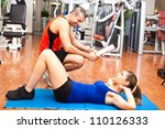 woman training abdominal on... | Shutterstock . vector #110126333