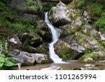 Small photo of Debel Rid falls in Peh?evo(Pehchevo), Macedonia.