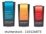 hi quality web banner | Shutterstock .eps vector #110126873