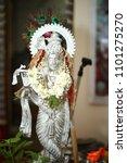 Hare Krishna Silver Idol...