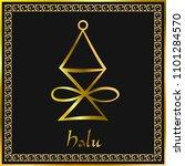 reiki symbol. a sacred sign.... | Shutterstock .eps vector #1101284570