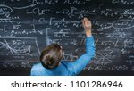 high angle shot of a brilliant...   Shutterstock . vector #1101286946