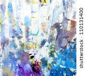 art palette background | Shutterstock . vector #110131400
