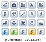 medicine  icons on buttons  set ... | Shutterstock .eps vector #110131964