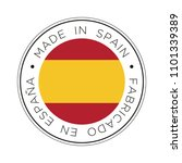 made in spain flag icon. | Shutterstock .eps vector #1101339389