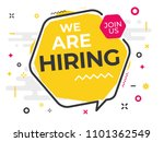 We Are Hiring Banner Design...