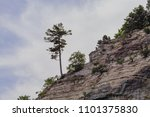 pictured rocks national park on ... | Shutterstock . vector #1101375830